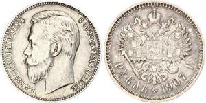 1 Рубль Російська імперія (1720-1917) Срібло Микола II (1868-1918)