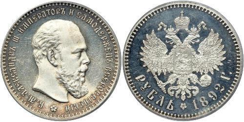 1 Рубль Російська імперія (1720-1917) Срібло Олександр III (1845 -1894)
