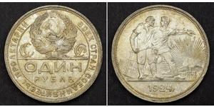 1 Рубль СРСР (1922 - 1991) Срібло