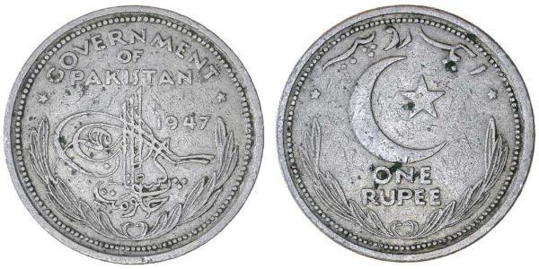 1 Рупия Пакистан (1947 - ) Никель/Медь