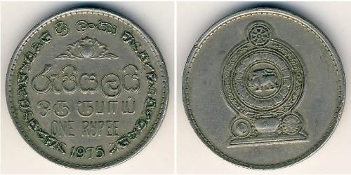 1 Рупия Шри Ланка/Цейлон Никель/Медь