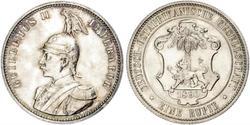 1 Рупия Германская Восточная Африка (1885-1919) Серебро