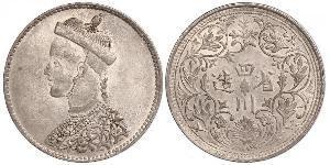1 Рупия Тибет Серебро