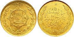 1 Рупія Емірат Афганістан (1823 - 1926) Золото
