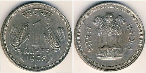 1 Рупія Індія (1950 - ) Нікель/Мідь