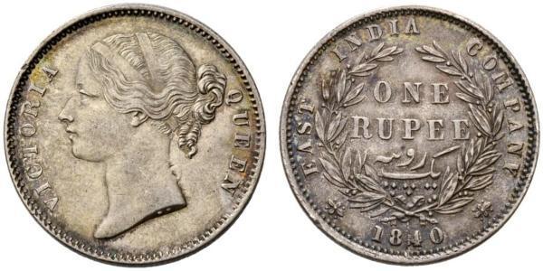 1 Рупія Британська Ост-Індська компанія (1757-1858) Срібло Вікторія (1819 - 1901)