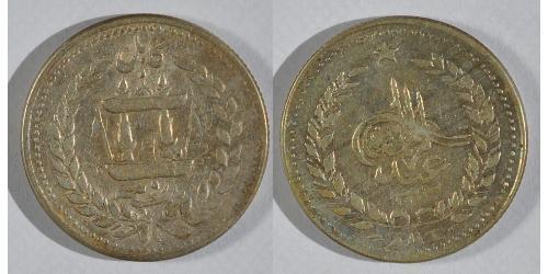 1 Рупія Емірат Афганістан (1823 - 1926) Срібло