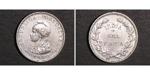 1 Рупія Индия португальская (1510-1961) Срібло