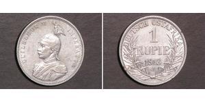 1 Рупія Німецька Східна Африка (1885-1919) Срібло