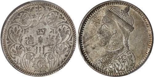 1 Рупія Тибет Срібло