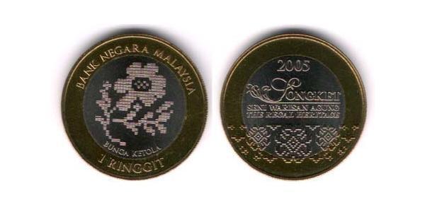 1 Рінгіт Малайзія (1957 - ) Біметал