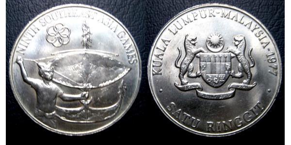 1 Рінгіт Малайзія (1957 - )