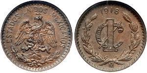 1 Сентаво Соединённые Штаты Мексики (1867 - ) Бронза
