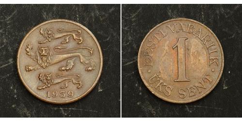 1 Сент Estonia (Republic) Бронза