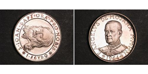 1 Скудо Мальтийский орден (1080 - ) Серебро