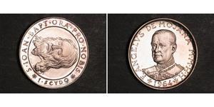 1 Скудо Мальтийский орден (1080 - ) Срібло