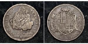 1 Скудо Папська держава (752-1870) Срібло