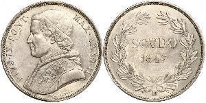1 Скудо Папская область (752-1870)  Пий IX (1792- 1878)