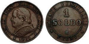 1 Сольдо Папская область (752-1870)  Пий IX (1792- 1878)