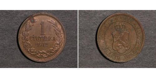 1 Стотінка Болгарія
