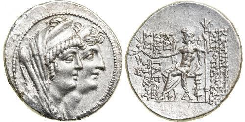 1 Тетрадрахма Государство Селевкидов (312BC-63 BC) Серебро
