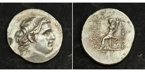 1 Тетрадрахма Государство Селевкидов (312BC-63 BC) Серебро Demetrius I Soter (185BC - 150BC)