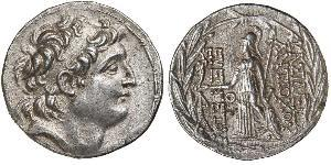1 Тетрадрахма Держава Селевкідів (312BC-63 BC) Срібло Антіох VII  (?-129BC)