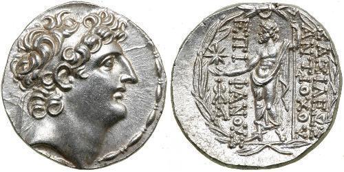 1 Тетрадрахма Держава Селевкідів (312BC-63 BC) Срібло