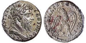 1 Тетрадрахма Римська імперія (27BC-395) Срібло Септимій Север (145- 211)