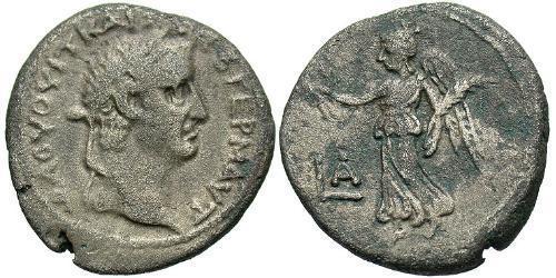 1 Тетрадрахма Римська імперія (27BC-395) Срібло Вітеллій (15-69)
