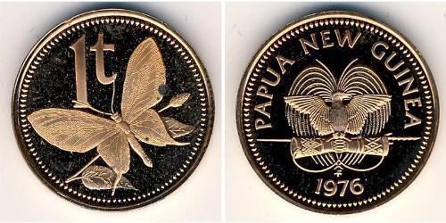 1 Толар Папуа — Новая Гвинея Бронза