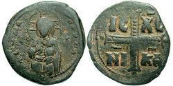 1 Фолліс Візантійська імперія (330-1453) Бронза Михаїл IV Пафлагонський (1010-1041)
