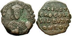 1 Фолліс Візантійська імперія (330-1453) Бронза Костянтин VII (905 -959)