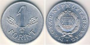 1 Форінт Угорська Народна Республіка (1949 - 1989) Срібло/Алюміній