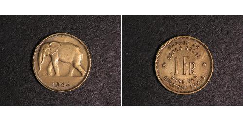 1 Франк Бельгийское Конго (1908 - 1960) Латунь