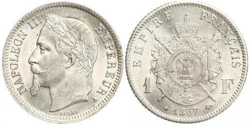 1 Франк Вторая французская империя (1852-1870) Серебро Наполеон III Бонапарт (1808-1873)