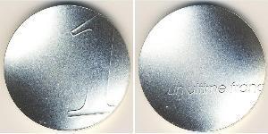 1 Франк Пятая французская республика (1958 - ) Серебро