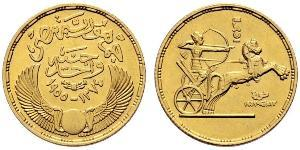 1 Фунт Арабська Республіка Єгипет (1953 - ) Золото