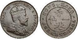 1 Цент Гонконг Бронза Едвард VII (1841-1910)