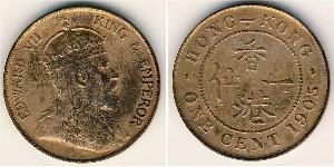1 Цент Гонконг Бронза Эдуард VII (1841-1910)