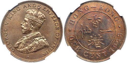 1 Цент Гонконг Бронза Георг V (1865-1936)
