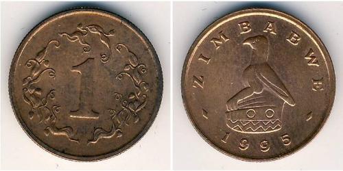 1 Цент Зимбабве (1980 - ) Бронза