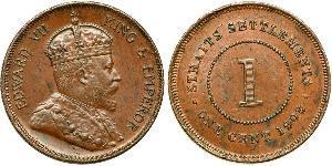 1 Цент Стрейтс-Сетлментс (1826 - 1946) Бронза Едвард VII (1841-1910)