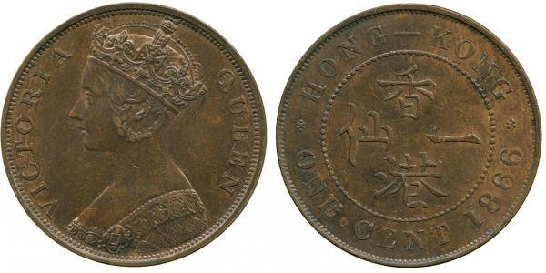 1 Цент Гонконг Медь Виктория (1819 - 1901)