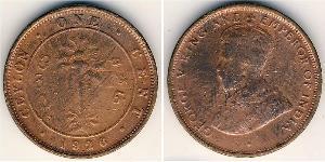 1 Цент Шри Ланка/Цейлон Медь Георг V (1865-1936)