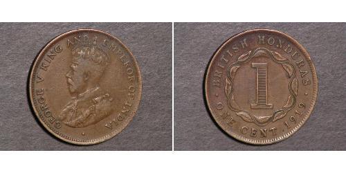 1 Цент Британский Гондурас (1862-1981)  Георг V (1865-1936)