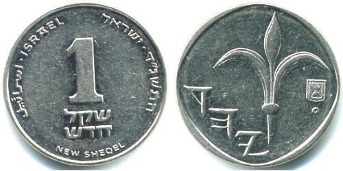 1 Шекель Ізраїль (1948 - ) Залізо