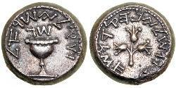 1 Шекель Judea / Древняя Греция (1100BC-330) Серебро