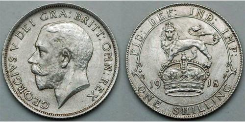 1 Шиллинг Великобритания  Серебро Георг V (1865-1936)