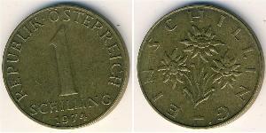 1 Шилінг Австрійська Республіка (1955 - ) Латунь